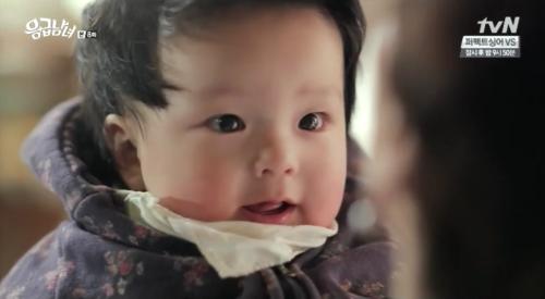 baby_gook